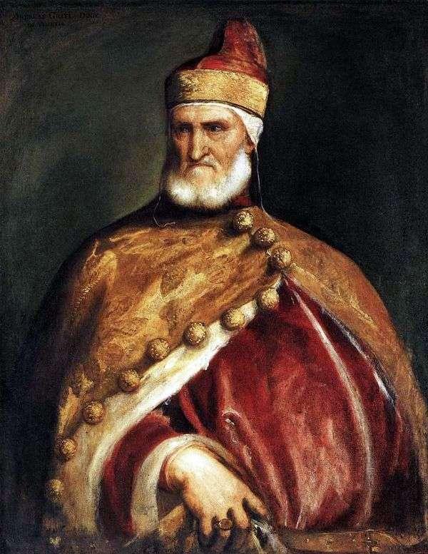 ドージェAndrea Gritti   Titian Vecellioの肖像