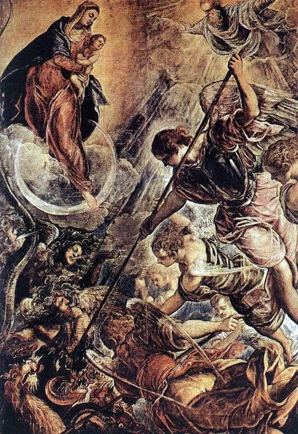 大天使ミカエルとサタンの戦い(16世紀の2階)   Jacopo Tintoretto