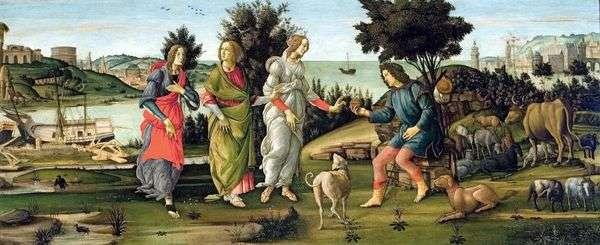パリの裁判所   Sandro Botticelli
