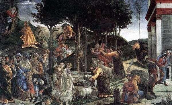 モーセ(フレスコ画)の生涯の風景   Sandro Botticelli