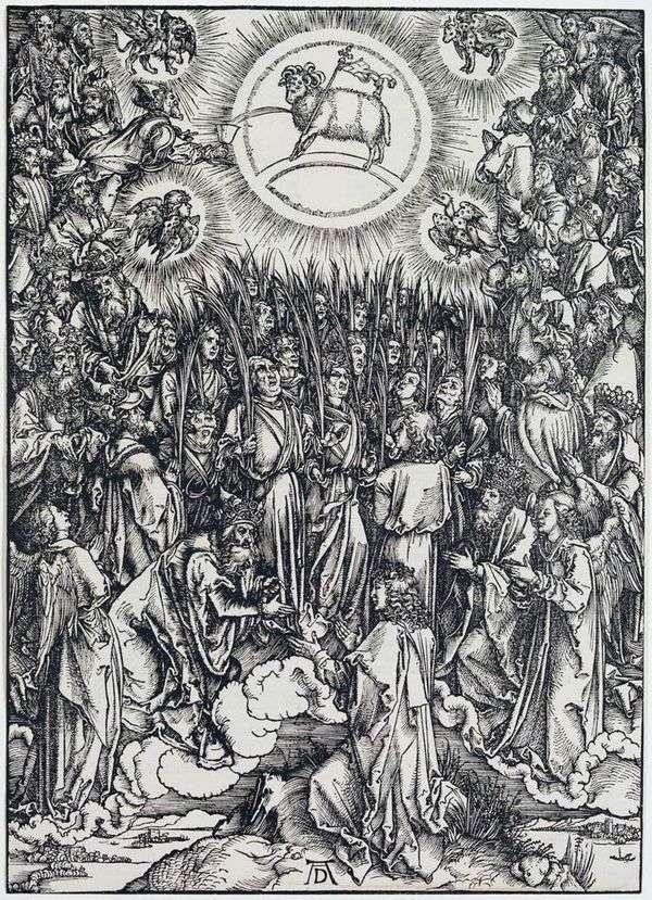 神の子羊と選ばれた者への賛美歌。彫刻   アルブレヒトデューラー