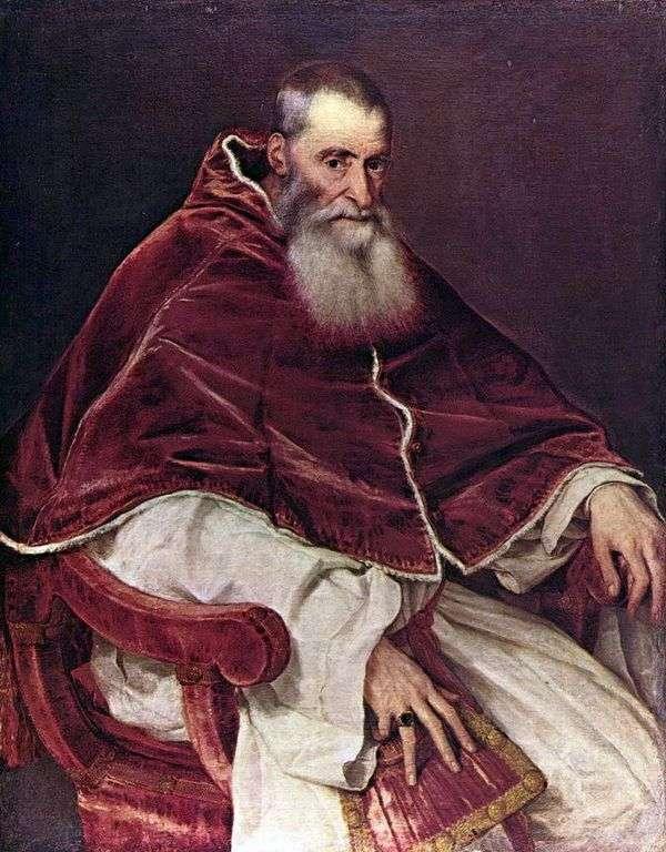 Paul III   Titian Vecellioの肖像