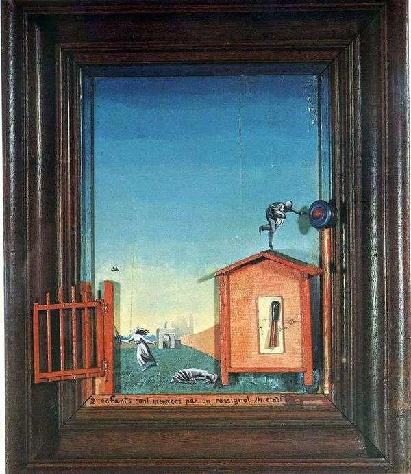 2人の子供とナイチンゲール   Max Ernst