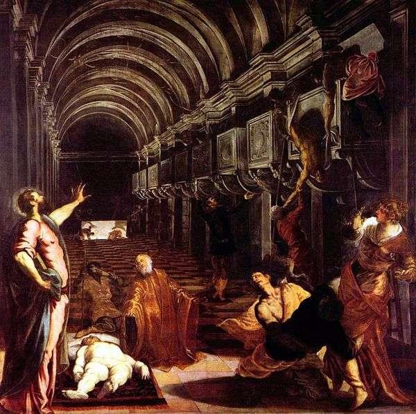 聖体の取得 ブランド   Jacopo Tintoretto