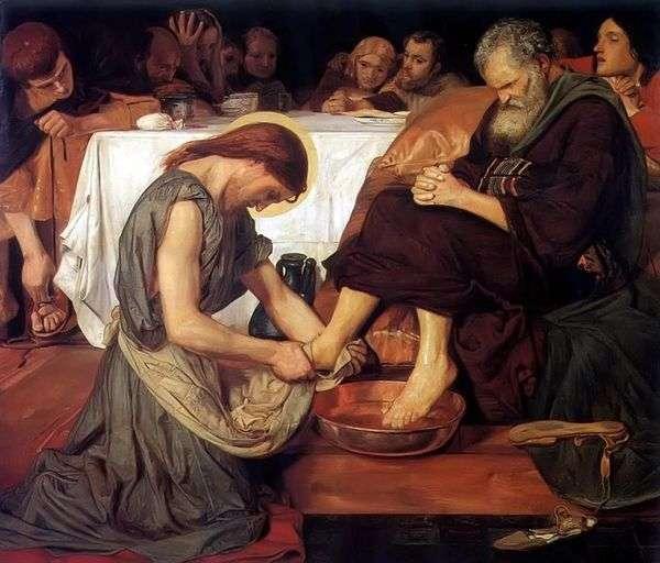 ペテロの足を洗うイエス   フォードマドキソンブラウン
