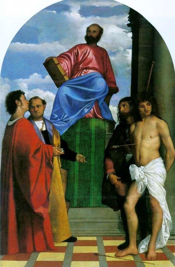 聖人と説教壇に聖マルコ   Titian Vecellio