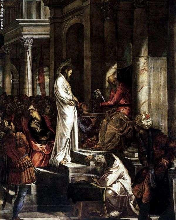ピラトの前のキリスト   ヤコポ・ティントレット