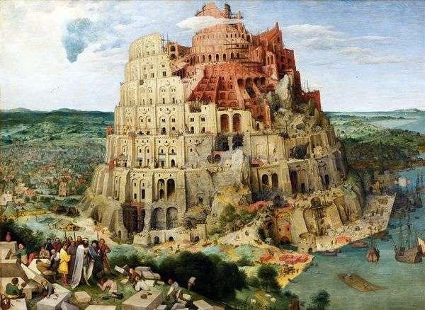 バベルの塔   Peter Bruegel
