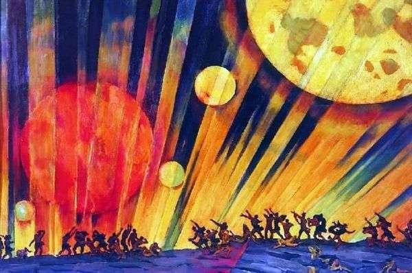 新しい惑星   コンスタンティン・ユオン