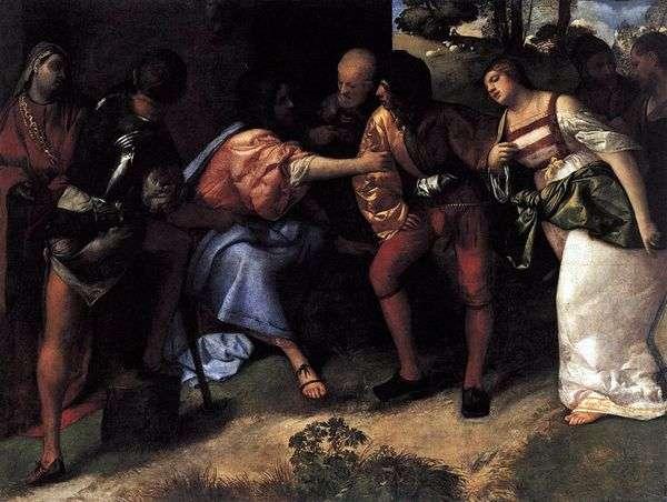 キリストと忠実でない配偶者Titian Vecellio