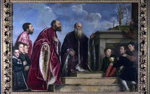 聖十字架の遺跡の前の家族   Titian Vecellio