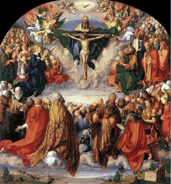 聖三位一体の崇拝   アルブレヒトデューラー