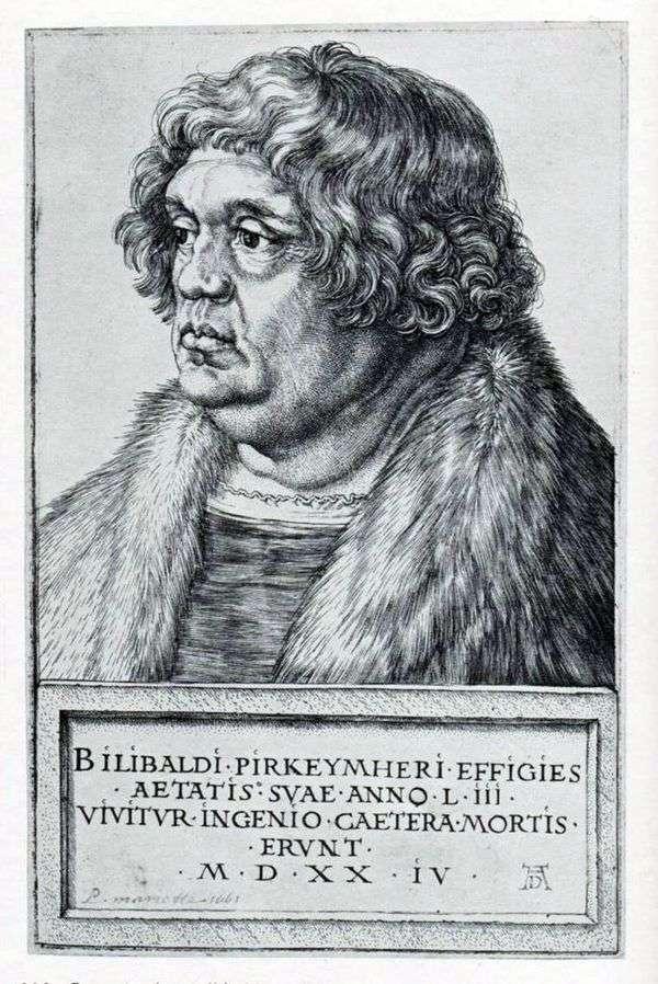Willibald Pirkheimer   アルブレヒトデューラーの肖像