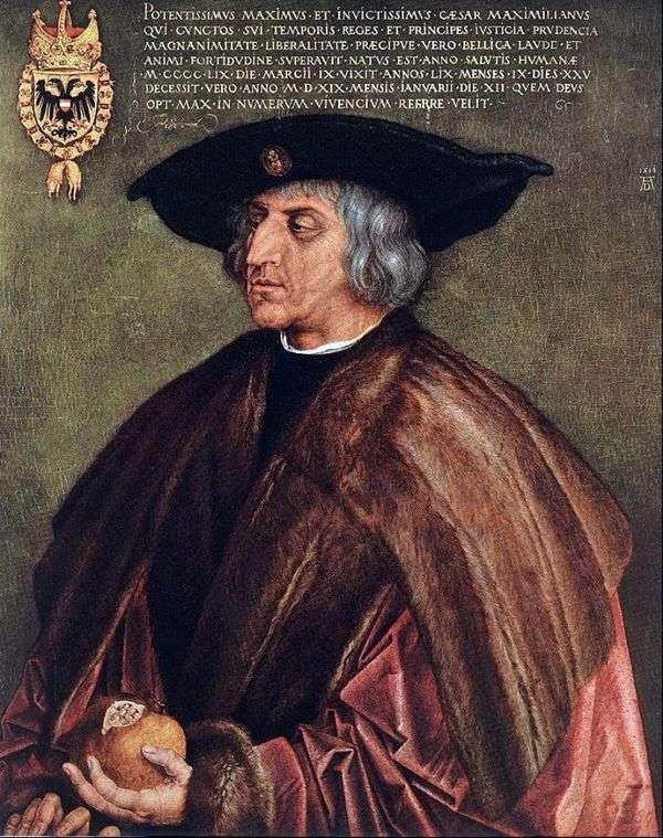 皇帝マクシミリアンI   アルブレヒトデューラーの肖像
