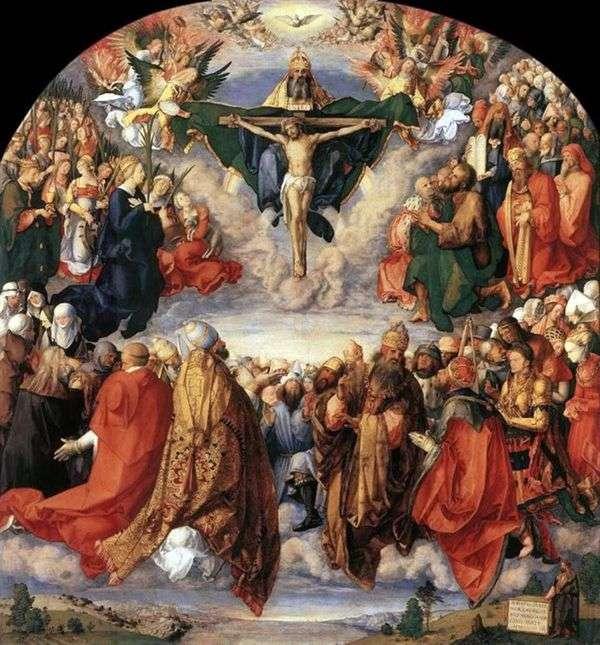 諸聖人の饗宴   アルブレヒト・デューラー