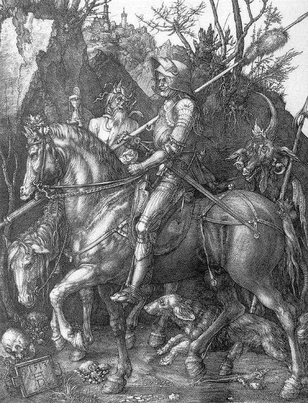 騎士、死と悪魔   アルブレヒトデューラー