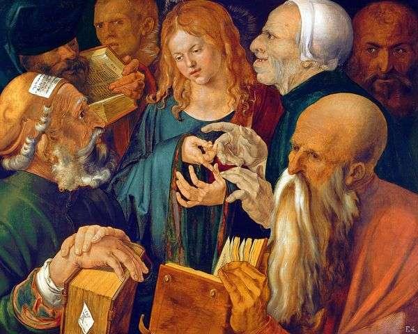 筆記者の中のキリスト   Albrecht Durer