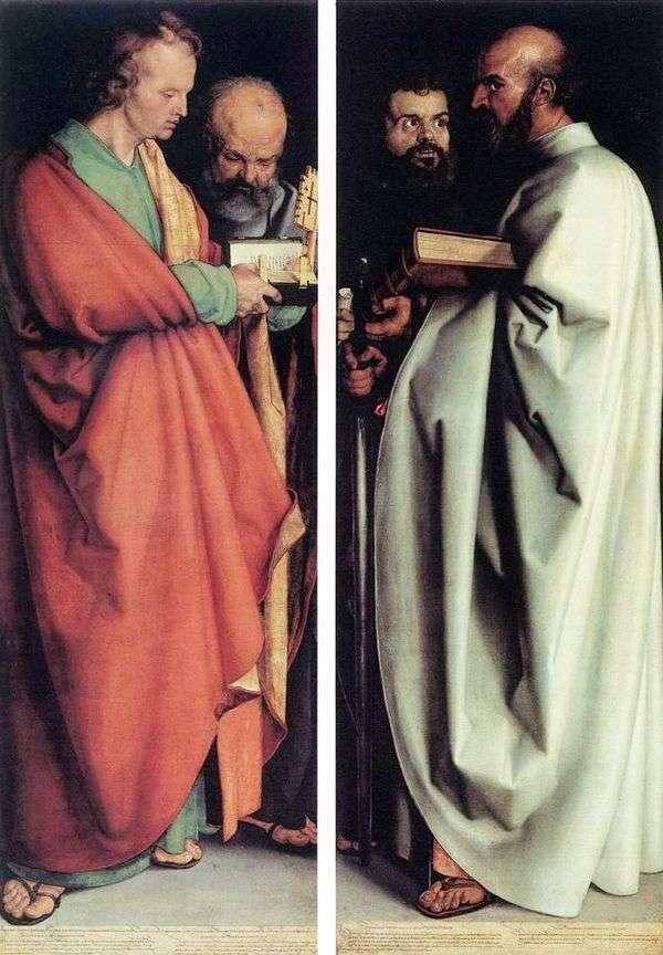 四使徒   アルブレヒト・デューラー