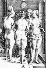 四つの魔女   アルブレヒトデューラー
