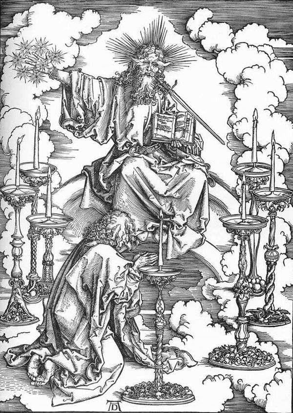 キリストのヨハネへの登場と七つの教会の本質   Albrecht Durer