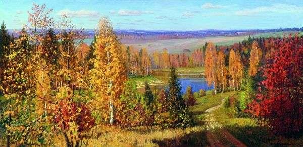 秋の畑   リディアIsaakovna Brodskaya