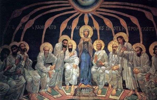 使徒への聖霊の降臨   ミハイル・ヴルベル